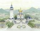 Проект Богоявленского собора (Горелый р-он, г. Дальнегорск)