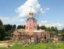 Д.Сумароково, Патриаршее Подворье храмы св. Предтечи и Крестителя Господня Иоанна
