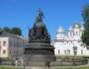 Господин Великий Новгород 1