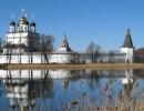 Иосифо-Волоцкой мужской монастырь 1