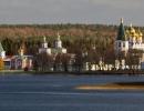 Иверский Богородицкий Валдайский Святоозерский мужской монастырь 1