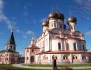 Иверский Богородицкий Валдайский Святоозерский мужской монастырь