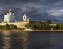 Псковского Кремля