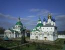 Спасо Елиазаров женский монастырь 1