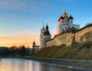 Свято-Троицкий Собор Псковского Кремля 1