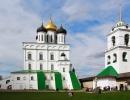 Свято-Троицкий Собор Псковского Кремля