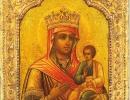 Цареградская икона в Спасо Елиазаров женский монастырь