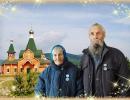 Светлая память Ангелине и Владимиру Кондратьевым - Шапошникова Римма (коллаж, Пластун)