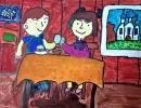 3 место – Царев Владислав, 9 лет, г. Арсеньев, название работы «Пасха Господня»