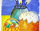 3 место – Махалкина Виктория, 7 лет, г. Дальнегорск, название работы «Пасхальный день»