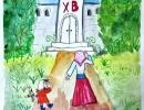 3 место - Турунова Галина, 8 лет, п. Пластун, название работы «Путь»