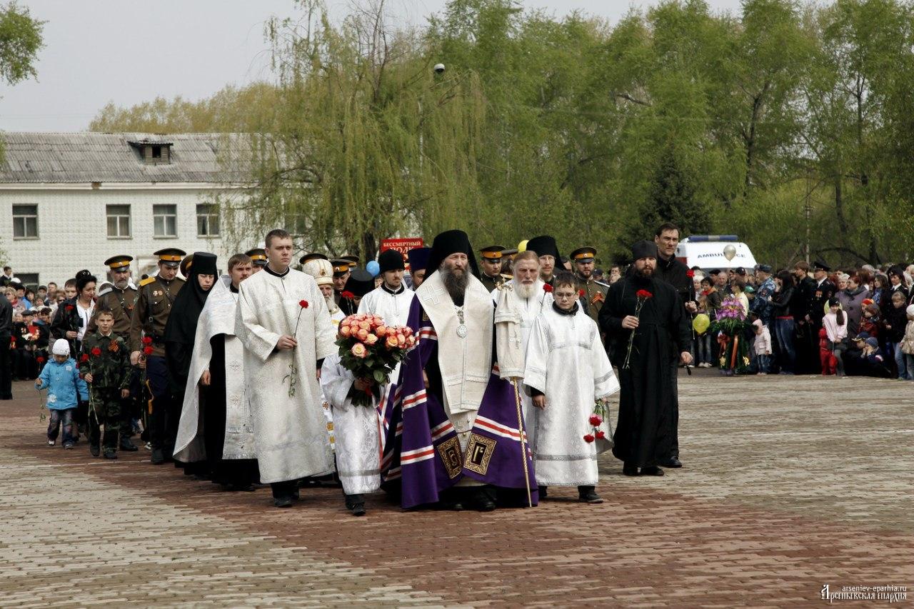Празднование 9 мая в арсеньеве