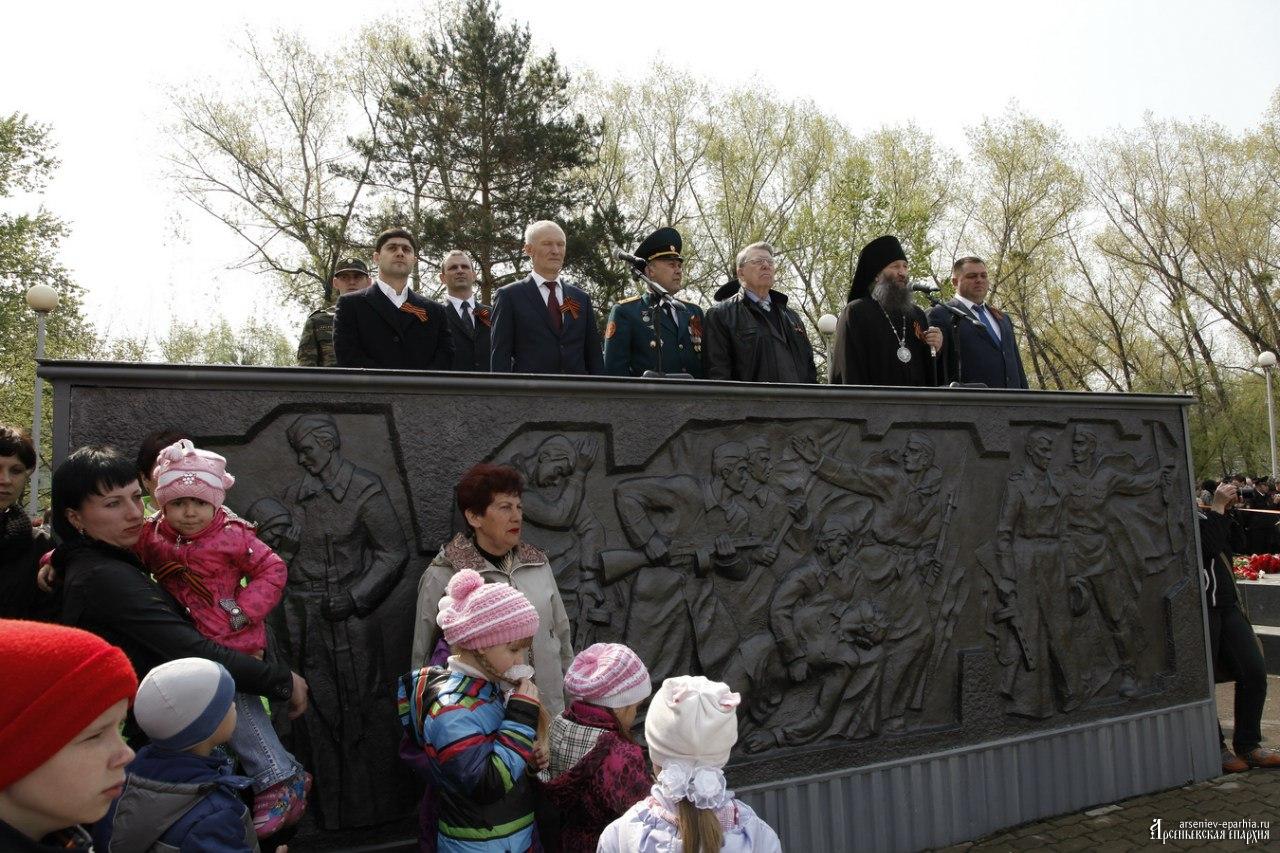 Автопробег в честь 9 мая в арсеньево