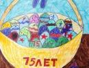 marushhak-aleksandra-8-let-g.-arsenev-nazvanie-raboty-«osvobozhdenie»