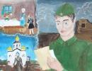 mozhaeva-yuliya-16-let-p.-kavalerovo-nazvanie-raboty-«dolgozhdannoe-pismo-iz-doma»
