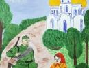 taroshhin-artem-9-let-g.-dalnegorsk-nazvanie-raboty-«svetlaya-pasha»