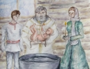 Крещение - Шаманова Александра 12 л