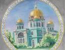 Тарелка - Ажимова Полина 13 л