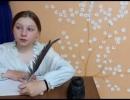 Бабышева Варвара, 6а, Достоевский, Бедные люди