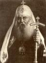 Патриарх Сергий.jpg