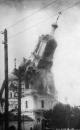 Взрыв храма.jpg
