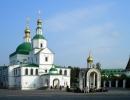 Данилов монастырь в городе Москва