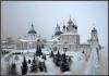Спасо-Яковлевский монастырь - город Ростов Великий