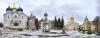 Свято-Троице Сергиева Лавра