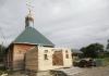 Храм в Кокшаровке