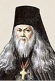 Прп. Лев Оптинский
