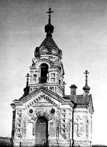 Церковь в честь иконы Божией Матери «Всех Скорбящих Радость» на Морском кладбище. Фото М. Хаскелл