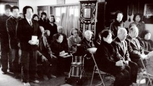 Церковная служба в японском православном храме