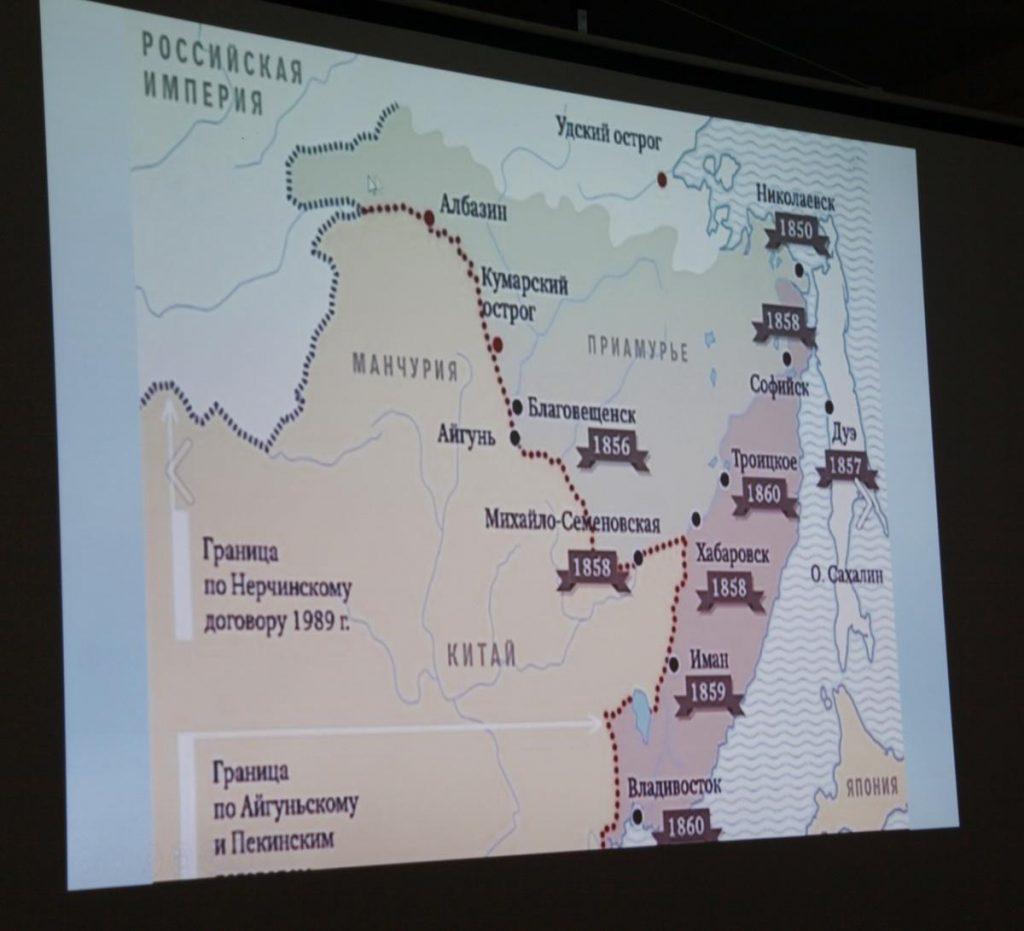 Карта заселения Приморья и Приамурья
